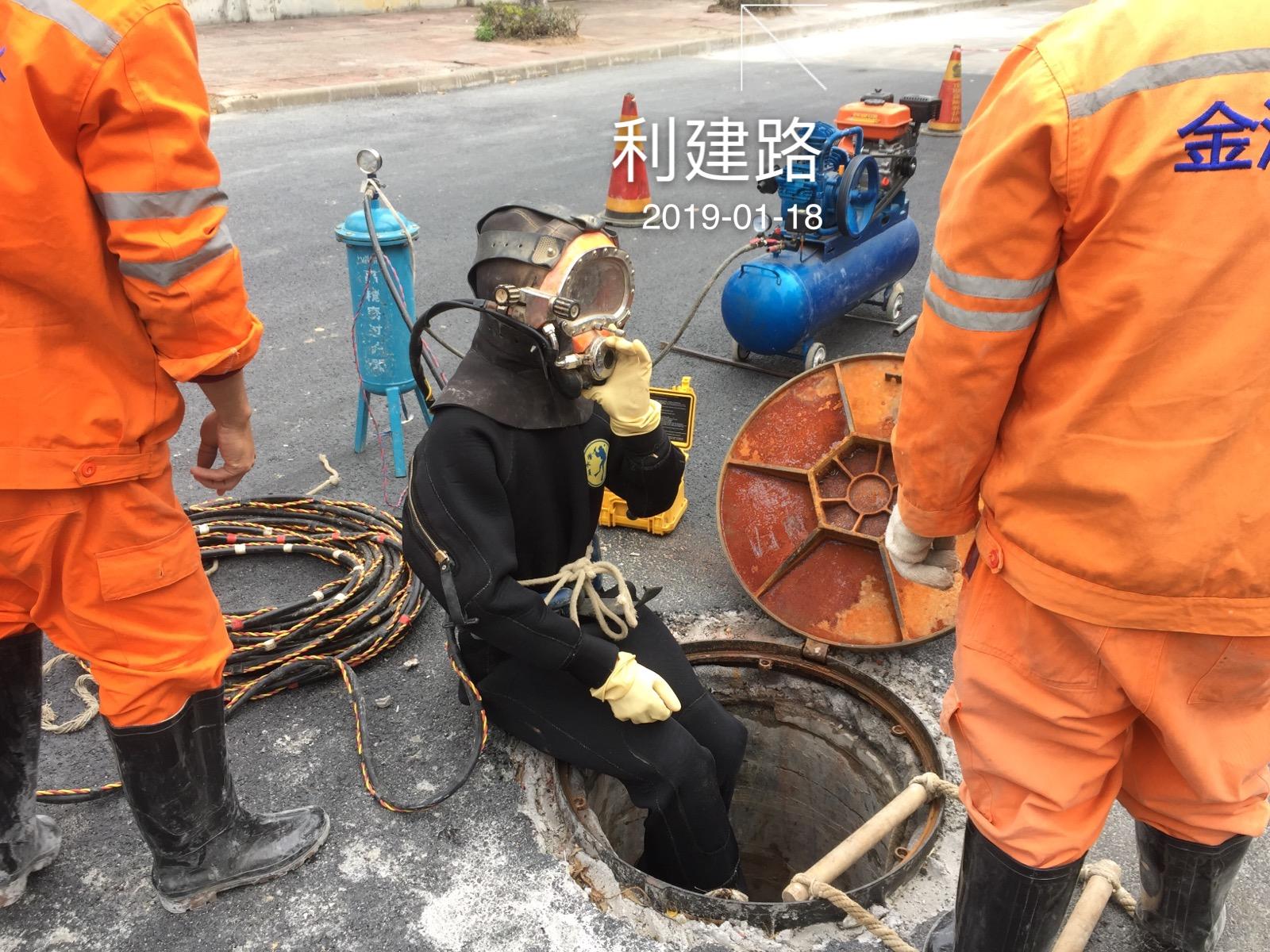 广州利建路管道非开挖封堵潜水施工