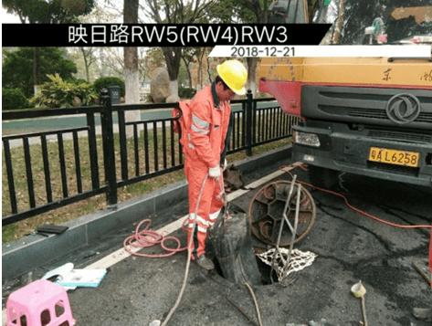 D400混泥土排水管修复