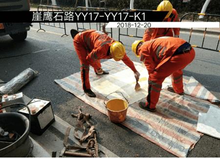 崖鹰石路YY17--YY17-K1管道修复