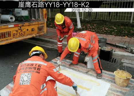 崖鹰石路YY18--YY18-K2排水管维修